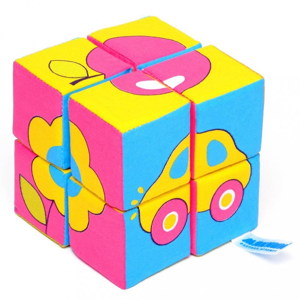 Складные кубики с предметными картинками кладки