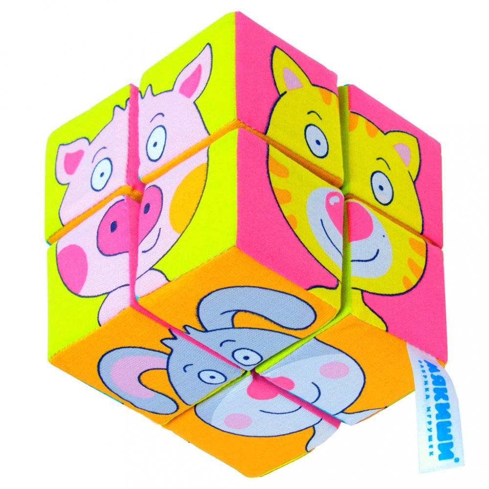 Складные кубики с предметными картинками время