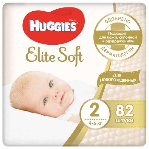 Huggies Elite Soft Хаггис подгузники Элит Софт 2 4-6 кг (82шт)